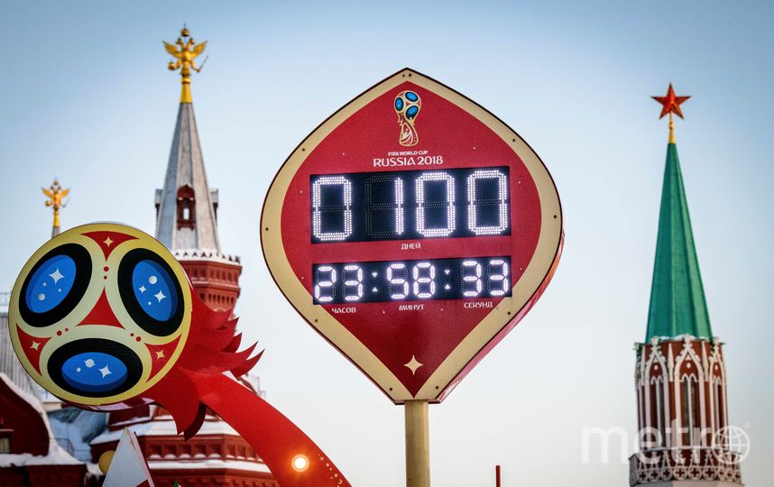 Чемпионат мира по футболу пройдёт в России с 14 июня по 15 июля. Фото AFP