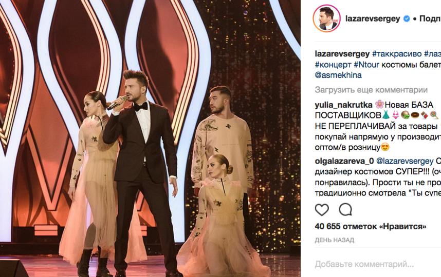 Сергей Лазарев на церемонии вручения премии Bravo. Фото скриншот instagram.com/lazarevsergey/