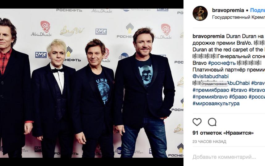 Duran Duran на церемонии вручения премии Bravo. Фото Скриншот instagram.com/bravopremia/