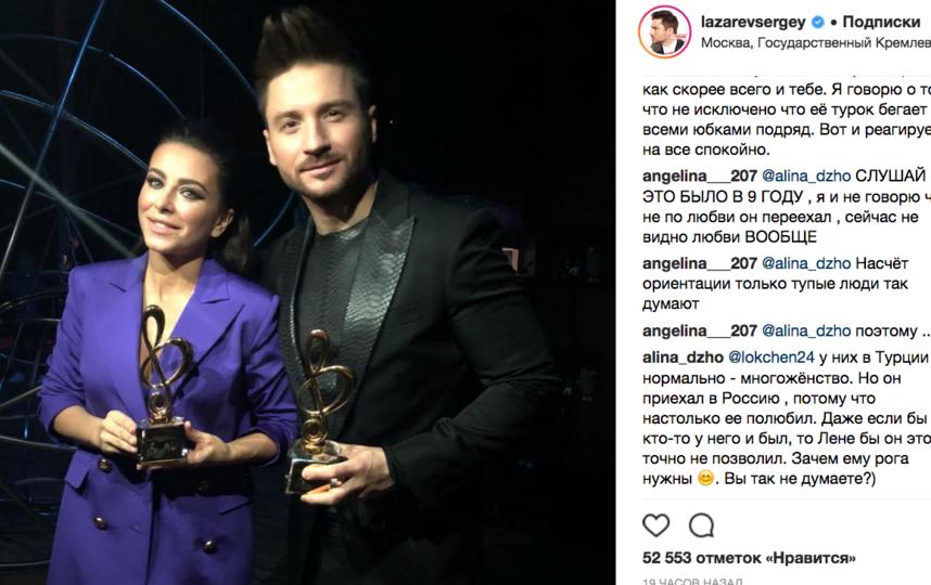 Звезды на церемонии вручения премии Bravo. Фото скриншот instagram.com/lazarevsergey/