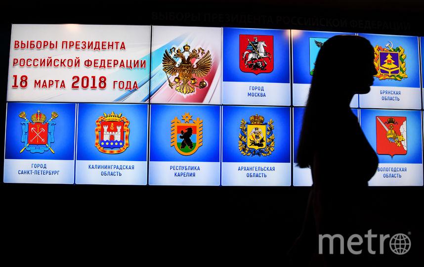 Президент России будет избран на шестилетний срок. Фото AFP