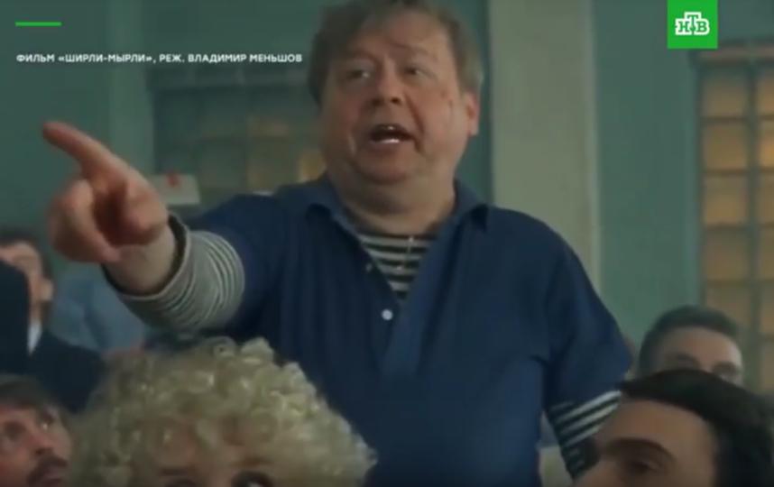 "Яркие роли Олега Табакова. ""Ширли-Мырли"". Фото Скриншот Youtube"