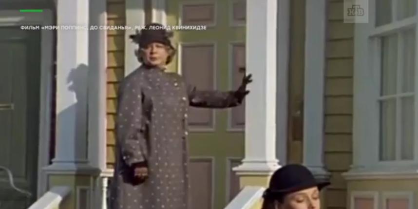 """Яркие роли Олега Табакова. """"Мэри Поппинс, до свидания"""". Фото Скриншот Youtube"""