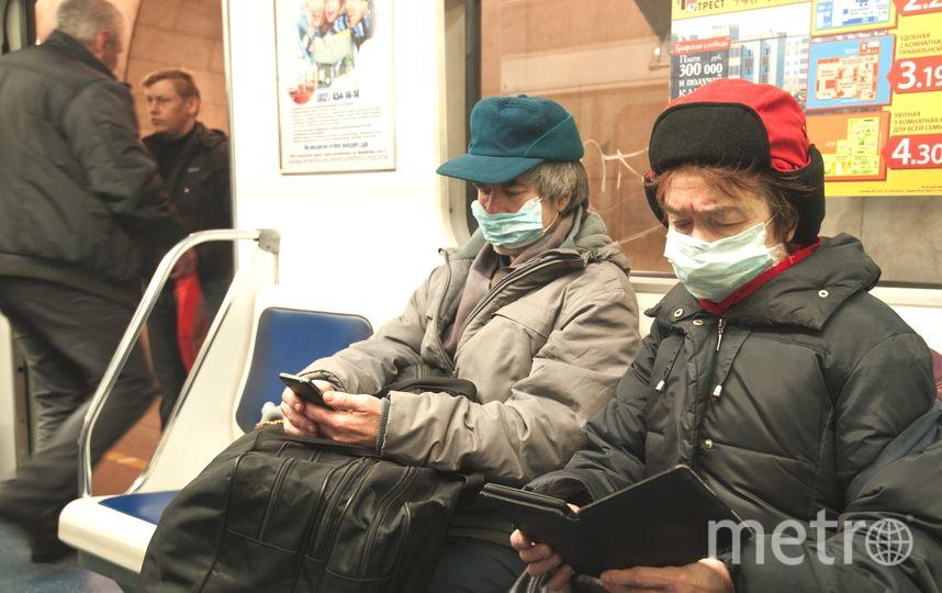 """Заболеваемость находится на пике. Фото """"Metro"""""""