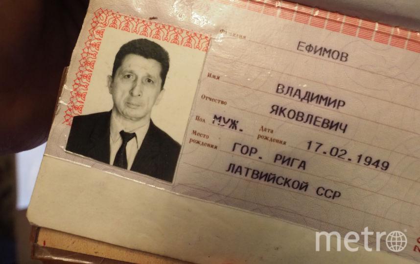 Владимир Ефимов пострадал из-за неизвестного двойника.