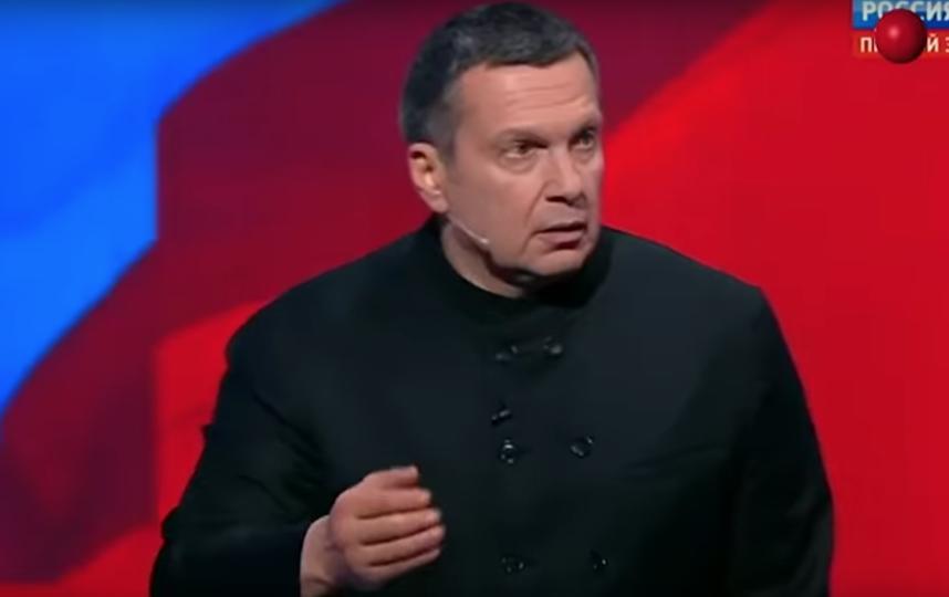 Владимир Соловьёв. Фото Скриншот Youtube