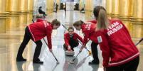 В метро Петербурга сыграли в кёрлинг