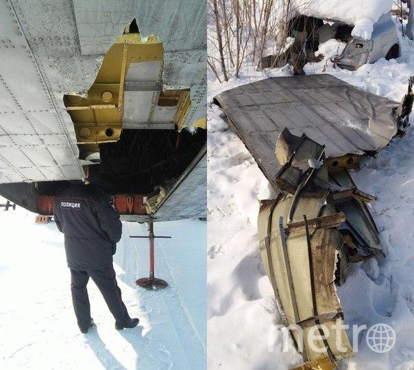 В Якутске ринулись собирать выпавшее из самолета золото: Видео. Фото С просторов Сети., vk.com