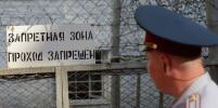 Владимирский централ больше не будет пытать заключённых русской попсой