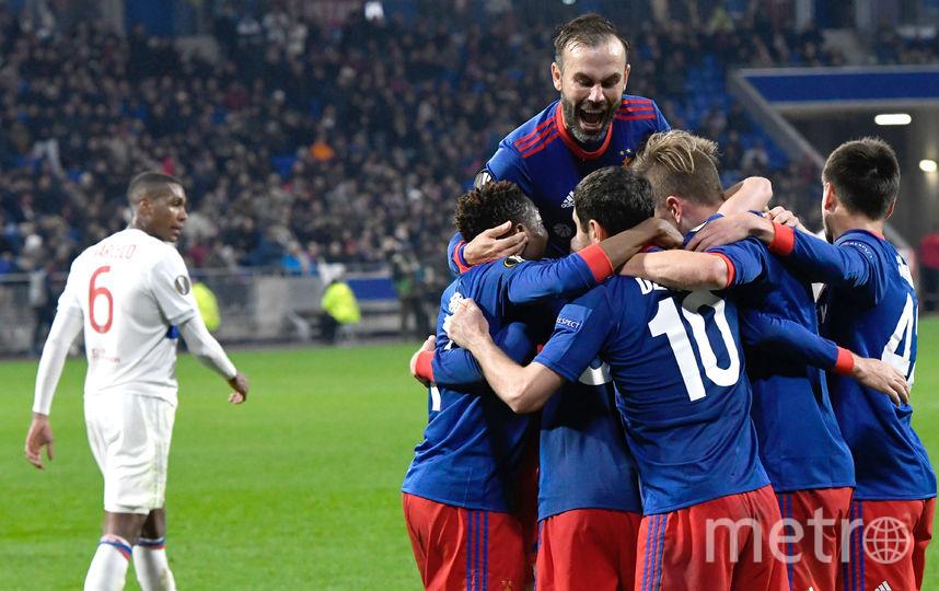 ЦСКА прошел дальше за счет голов на выезде. Фото AFP