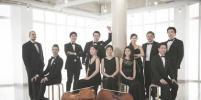 Корейский оркестр-почетный посол Олимпиады в Пхенчхане выступит в Новосибирске