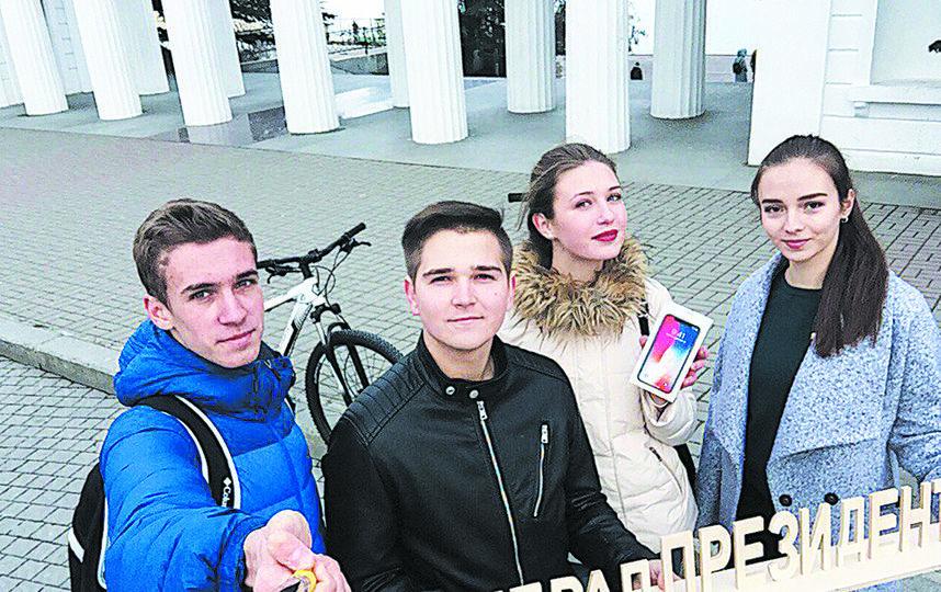 В Севастополе придумали свой хештег. Фото vk.com /mychoice92