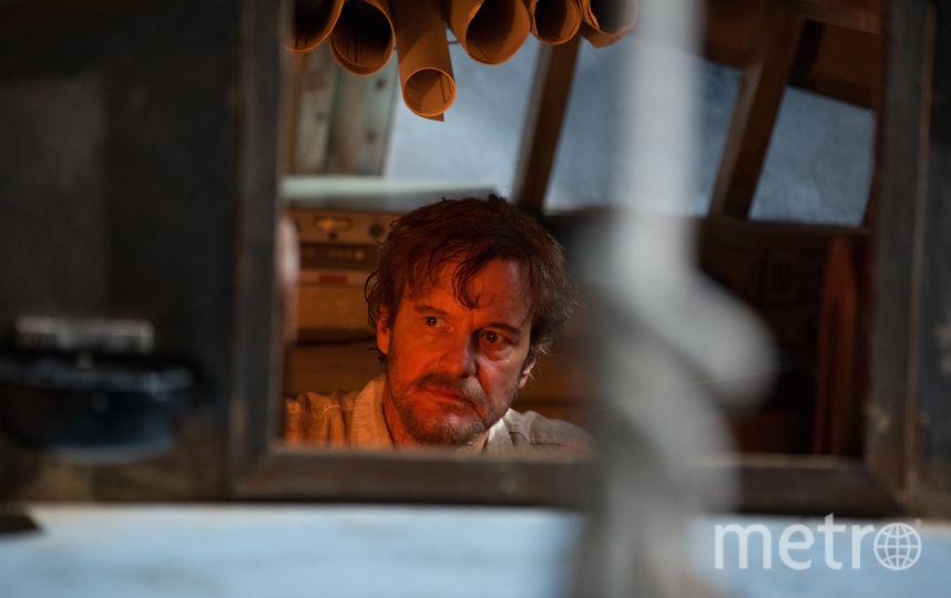 Кадр из фильма предоставлен компанией «Экспонента Фильм».
