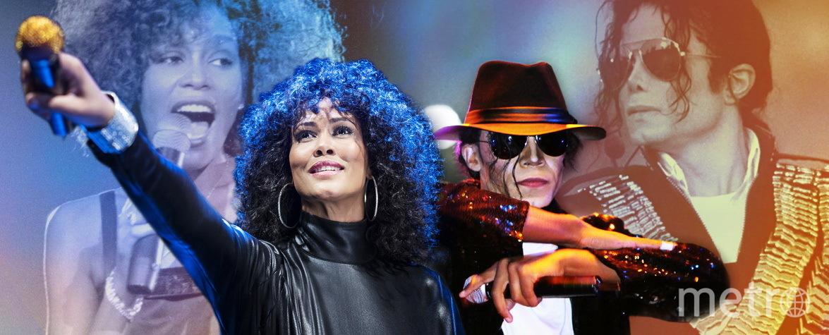 Джексон & Хьюстон шоу. Фото Предоставлено организаторами