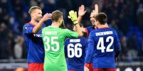 Футбольный ЦСКА узнал соперника по четвертьфиналу Лиги Европы
