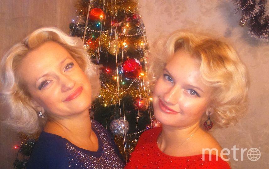 Татьяна(мама) и Екатерина(дочка) Кондратовы. Фото Таня Кондратова