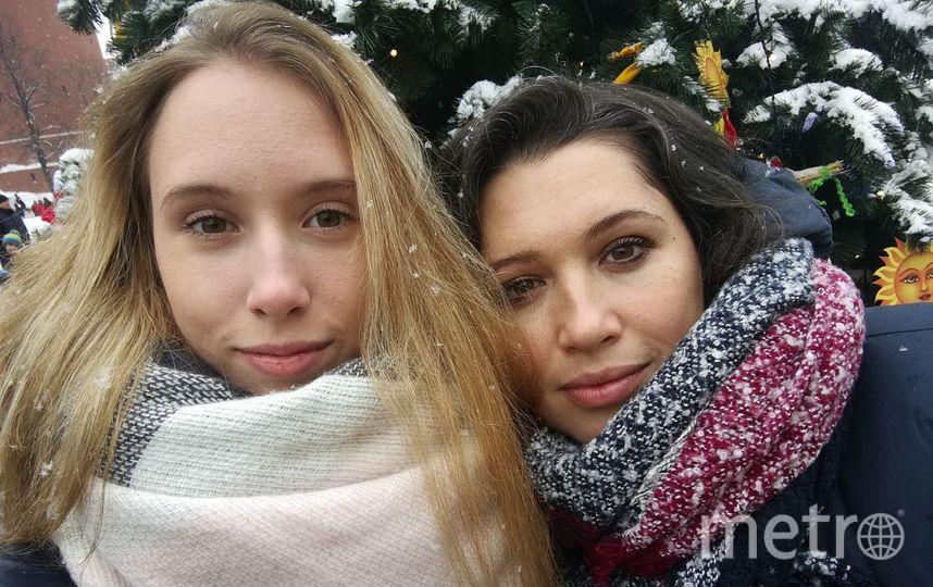 Людмила (мама), Вероника (дочка). Фото Митрова Людмила
