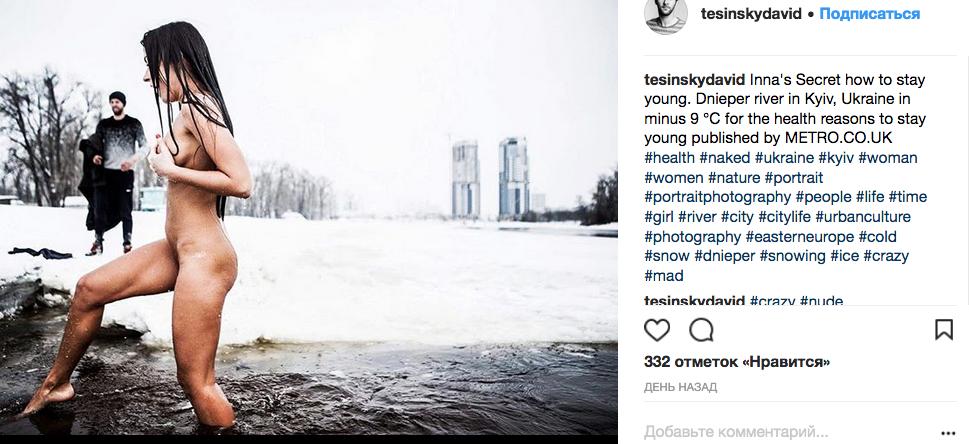 Абсолютно голая украинка купается в ледяном Днепре ради молодости: Фото. Фото Скриншот Instagram: @tesinskydavid
