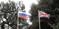 Госдума рассчитывает на возобновление работы Британского совета