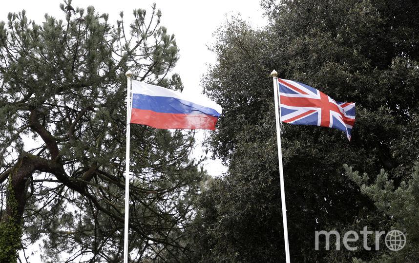 Госдума рассчитывает на возобновление работы Британского совета. Фото Getty