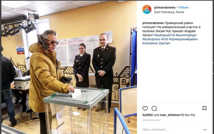 Андрей Ургант на выборах президента -2018.