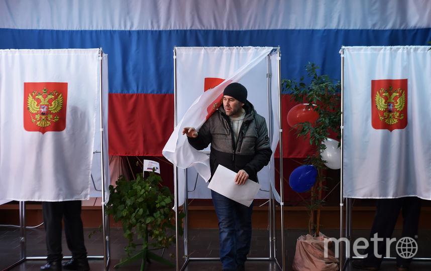 В России выбирают президента. Фото AFP