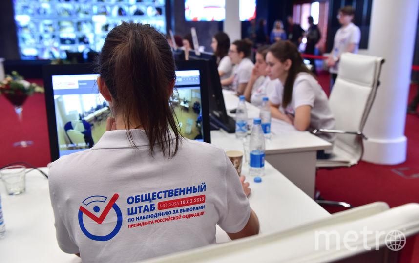 Работа наблюдателей. Фото Василий Кузьмичёнок