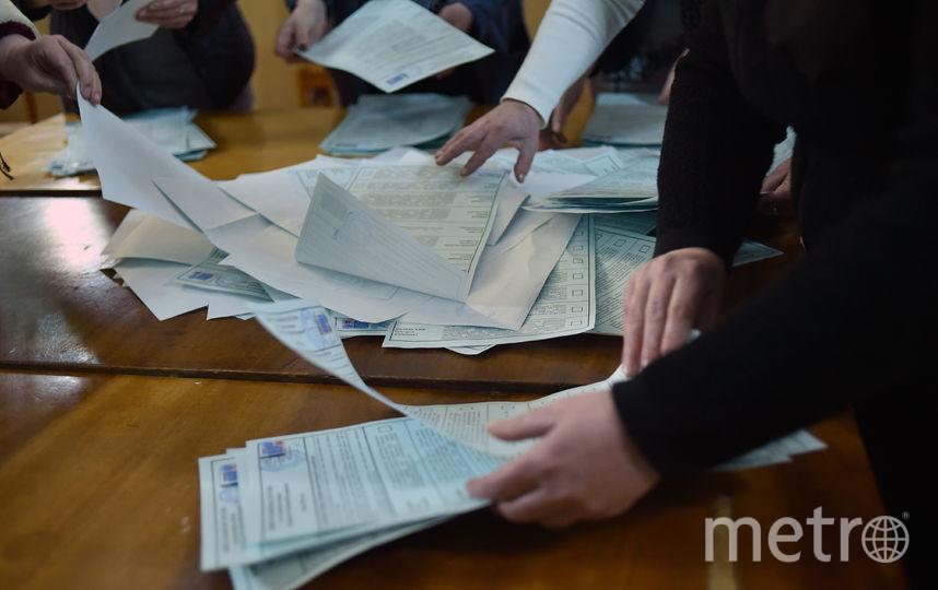 Голосование закончено во всех регионах России. Фото AFP