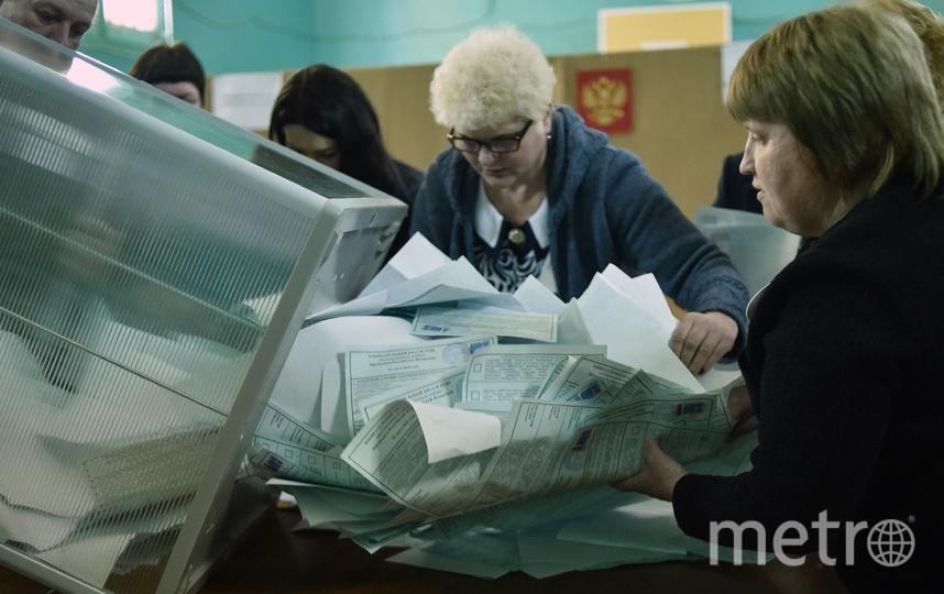 В России идёт подсчёт голосов на президентских выборах. Фото AFP