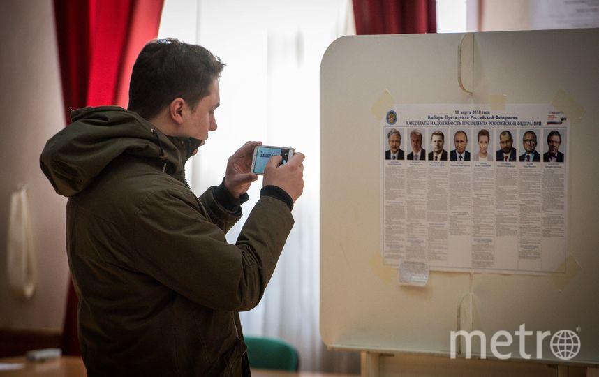 Россияне проголосовали на президентских выборах. Фото AFP