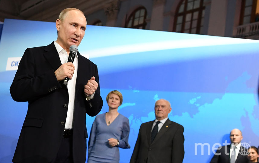 Владимир Путин дал первую пресс-конференцию после выборов-2018. Фото AFP