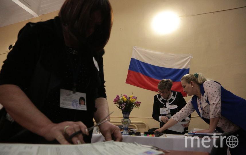Выборы президента состоялись 18 марта. Фото AFP