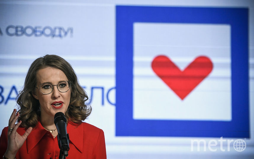 Ксения Собчак. Фото AFP