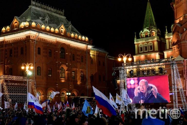 Выборы президента России. Фото AFP