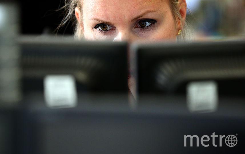 IT-специалист. Фото Getty