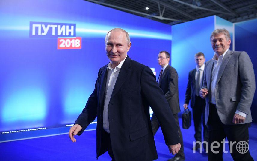 Владимир Путин по итогам обработки 99,83% протоколов побеждает на выборах президента РФ с рекордным результатом в 76,6% голосов. Фото AFP