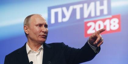 Путин назвал цели нового срока в качестве президента