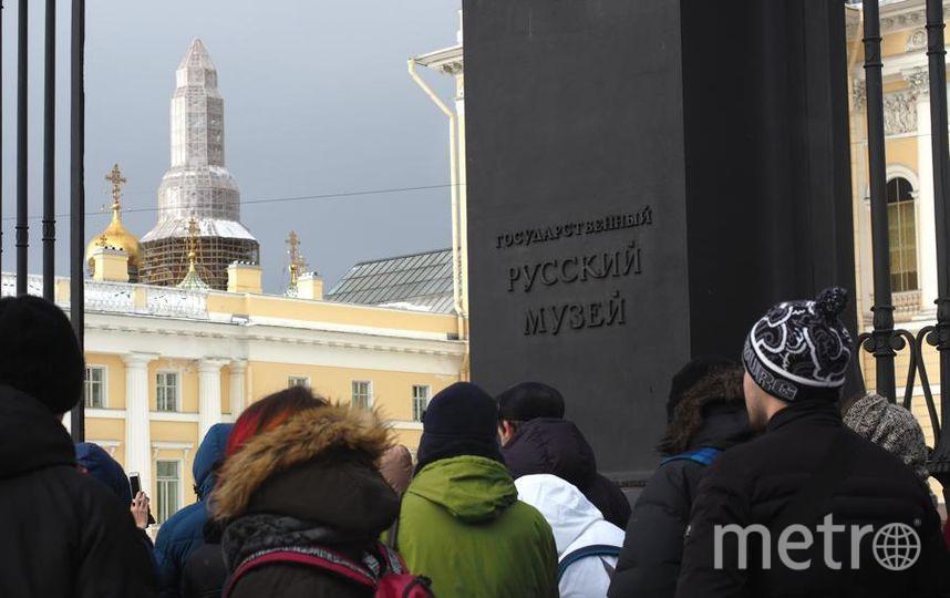 """Очередь в Русский музей. Фото Святослав Акимов, """"Metro"""""""