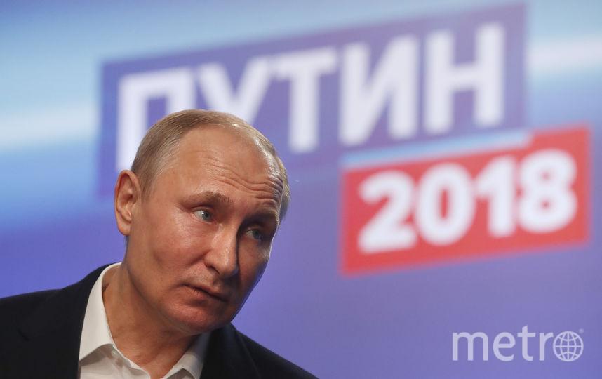 Владимир Путин победил, набрав более 76% голосов. Фото AFP