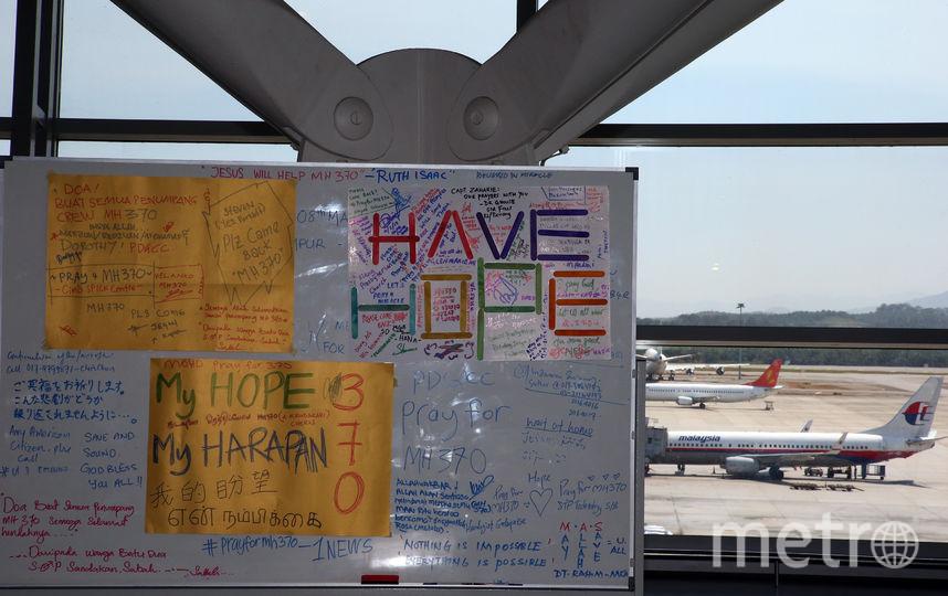 Поиски пропавшего малазийского Boeing777, следовавшего рейсом MH370. Фото Getty