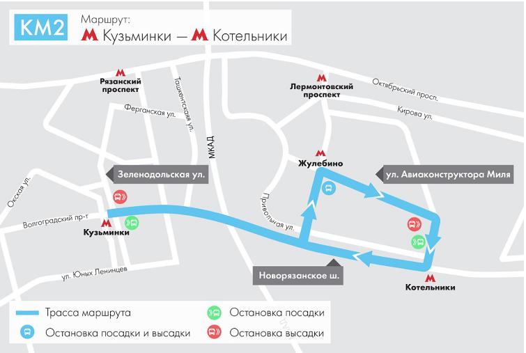 """Участок """"фиолетовой"""" ветки метро в Москве закроют с 24 по 30 марта. Фото mos.ru"""