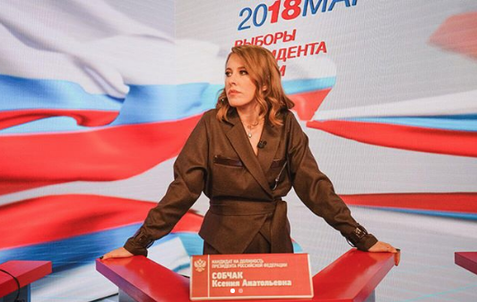 Ксения Собчак, экс-кандидат в президенты. Фото www.instagram.com/xenia_sobchak