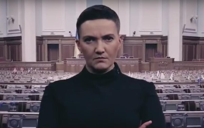 Надежда Савченко. Фото Скриншот Youtube