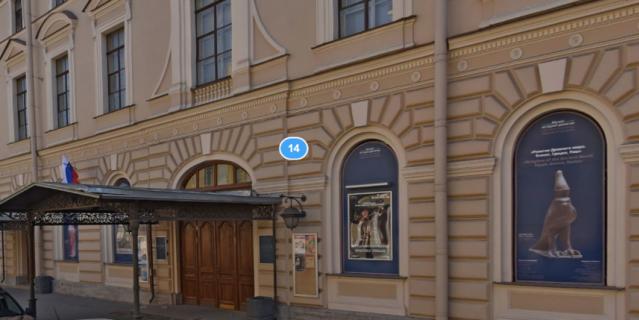 Музей истории религий.