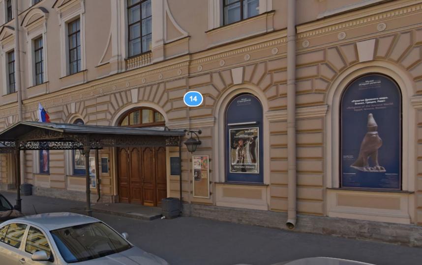 Музей истории религий. Фото Яндекс.Панорамы