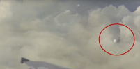 Пассажир самолёта снял на видео гигантский НЛО