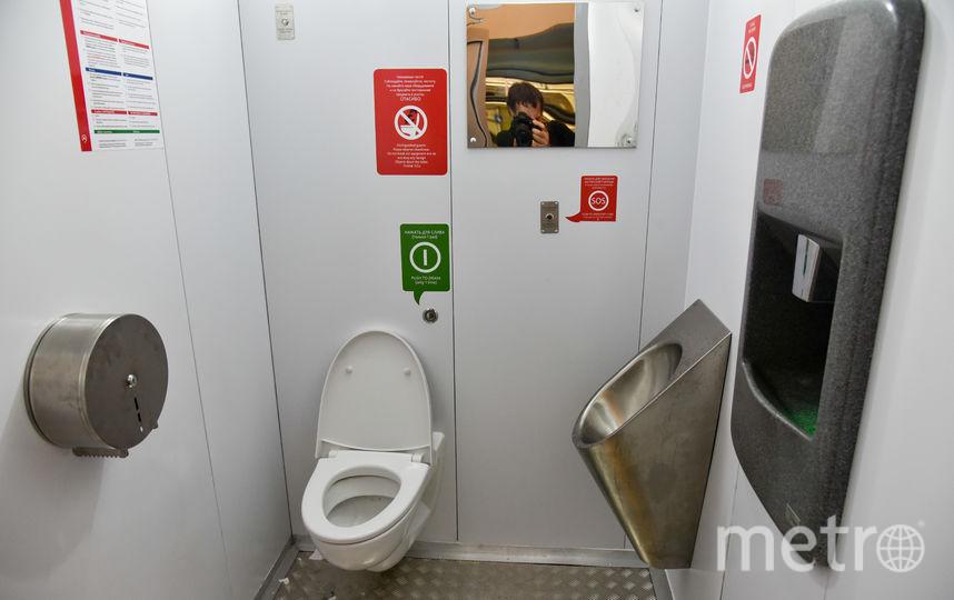 """Общественный туалет в метро. Фото Василий Кузьмичёнок, """"Metro"""""""
