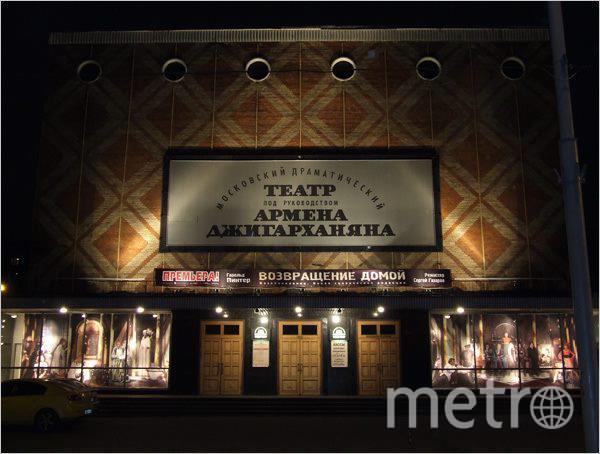 Театр Армена Джигарханяна. Фото https://www.facebook.com/dzhigrahanjantheater/