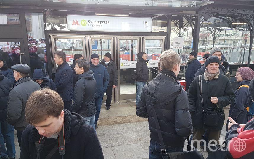 """Станция """"Селигерская"""" открыдась для пассажиров. Фото Василий Кузьмичёнок"""