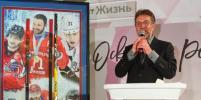 Малафеев купил клюшки Овечкина, Малкина и Ковальчука за 1,2 млн